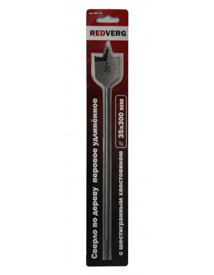 Сверло по дереву RedVerg перовое HCS 38x300 мм