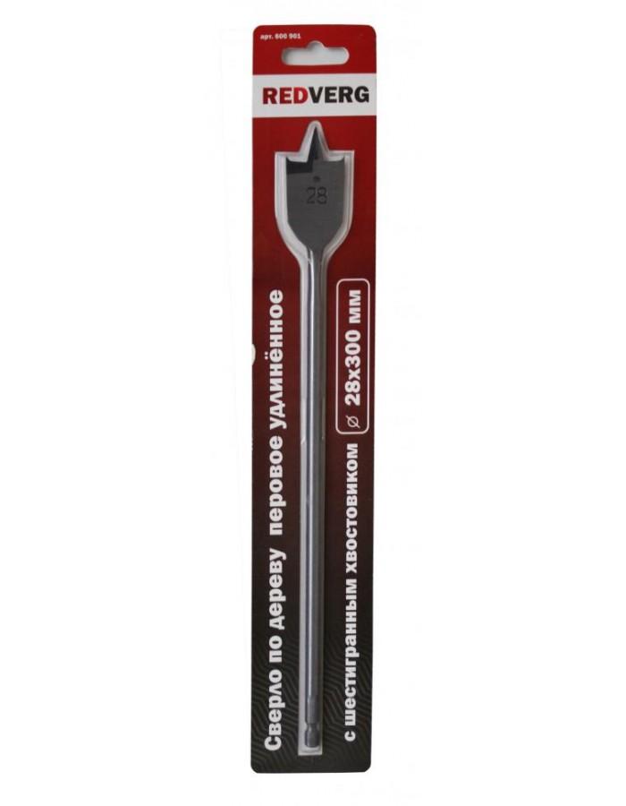 Сверло по дереву RedVerg перовое HCS 32x300 мм