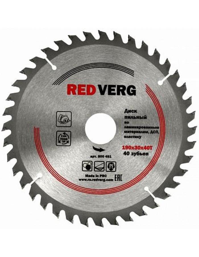 Диск пильный по ламинату RedVerg твердосплавный 190х30/20/16 мм, 40 зубьев(800491)