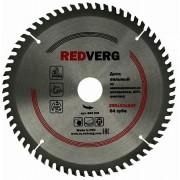 Диск пильный по ламинату RedVerg твердосплавный 200х32/30 мм, 64 зуба