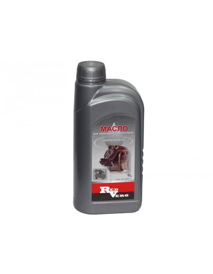 Масло для компрессоров (1л) RedVerg