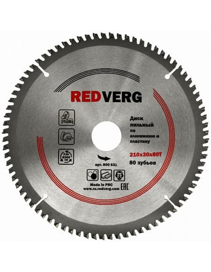 Диск пильный по алюминию и пластику RedVerg твердосплавный 210х30/20 мм, 80 зубьев(800631)