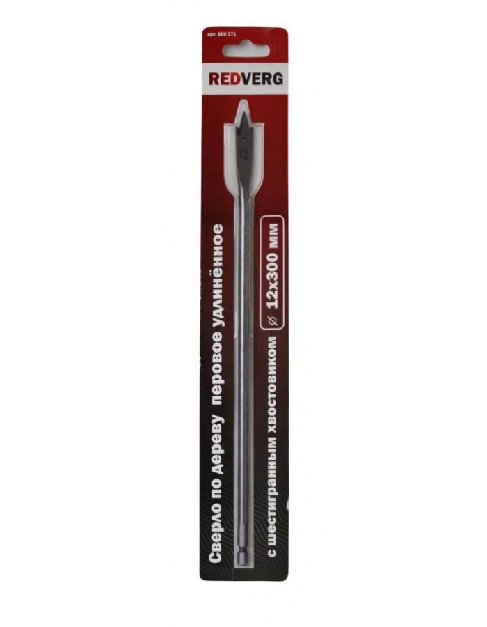 Сверло по дереву RedVerg перовое HCS 12x300 мм