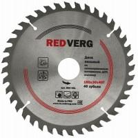 Диск пильный по ламинату RedVerg твердосплавный 185х30/20/16 мм, 40 зубьев(800481)
