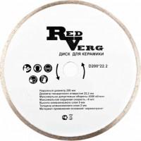 Круг алмазный RedVerg для керамики D200*22,2мм
