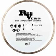 Круг алмазный RedVerg для керамики D180*22,2мм