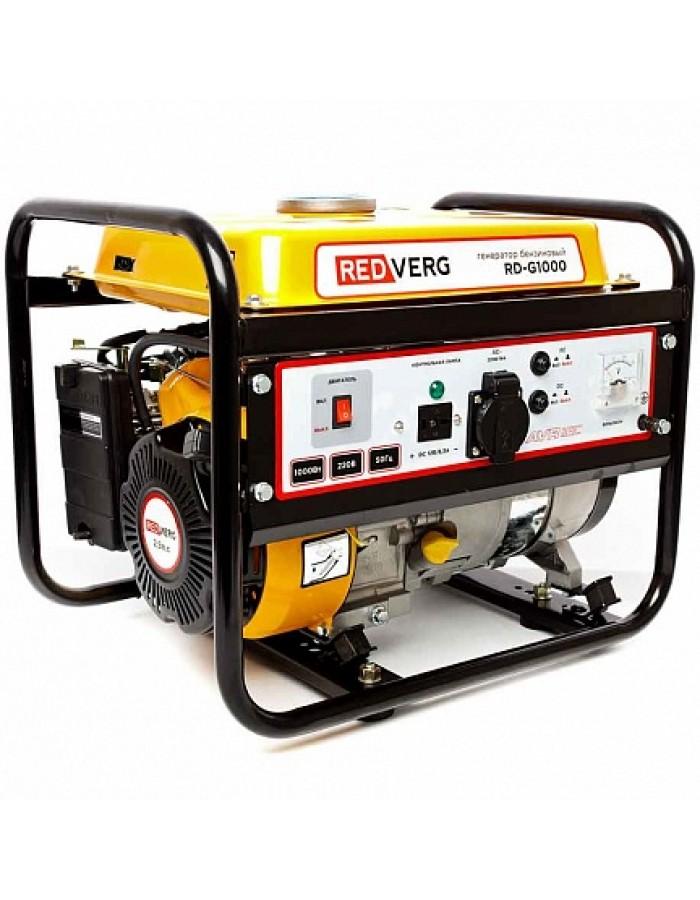 Генератор бензиновый RedVerg RD-G1000