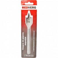 Сверло по дереву RedVerg перовое HCS 22 мм