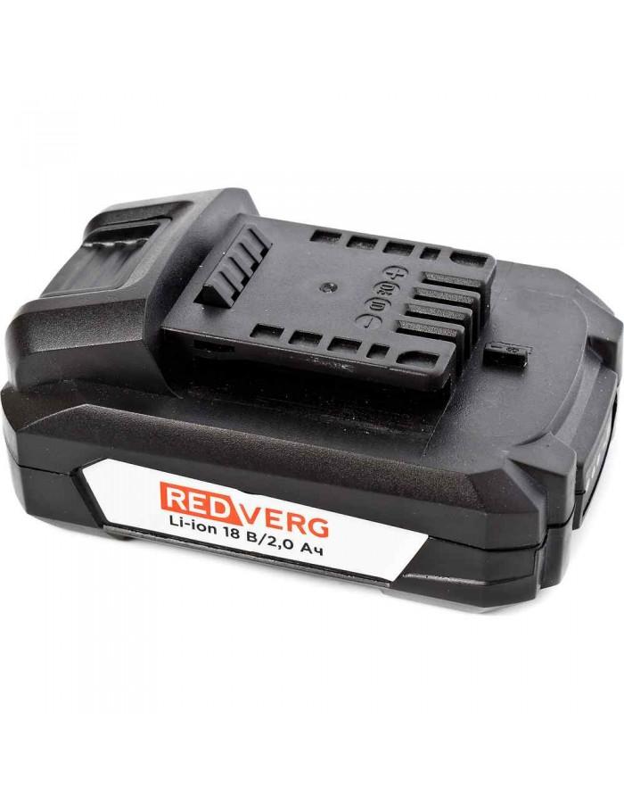 Аккумулятор RedVerg Li-Ion 18V 2.0Ач