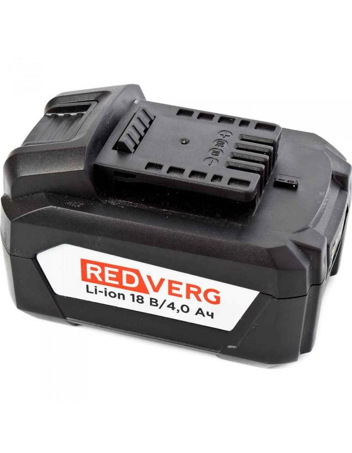Аккумулятор RedVerg Li-Ion 18V 4.0Ач