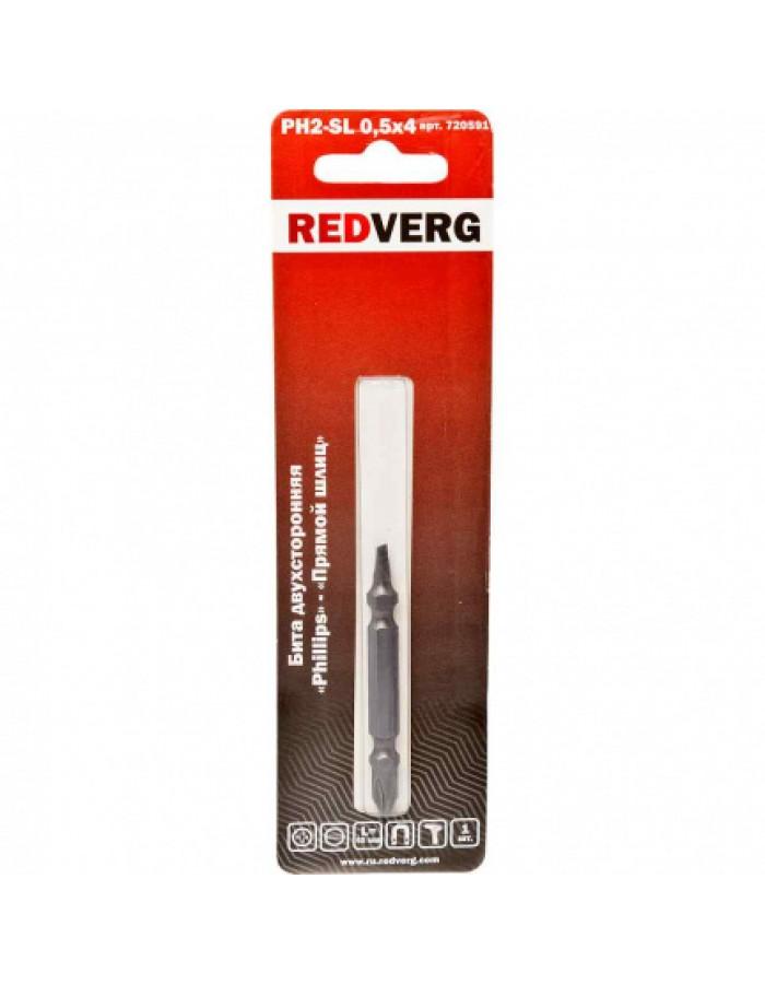 Бита Redverg PH2-SL двусторонняя 0,5х4х65(720591)