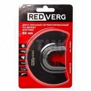 Диск пильный по дереву RedVerg сегментированный для МФИ 88 мм(820601)