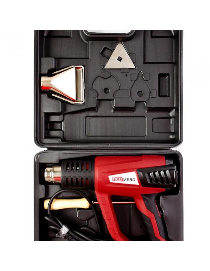 Фен строительный RedVerg RD-HG2000D