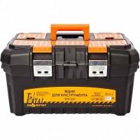 Ящик для инструмента Квалитет КРИ-49М