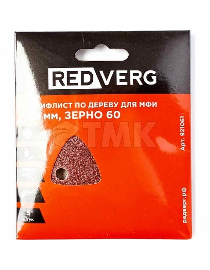 Шлифлист Redverg самоклеющийся по древесине для МФИ Р60 (5шт)(921061)