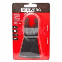Шабер гибкий RedVerg для МФИ 45х52(820671)