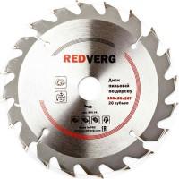 Диск пильный по дереву RedVerg твердосплавный 150х20/16 мм, 20 зубьев(800041)