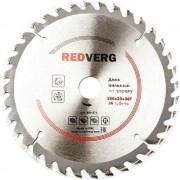 Диск пильный по дереву RedVerg твердосплавный 160х20/16 мм, 36 зубьев(800071)
