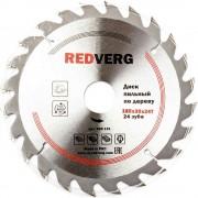 Диск пильный по дереву RedVerg твердосплавный 185х30/20/16 мм, 24 зуба(800131)