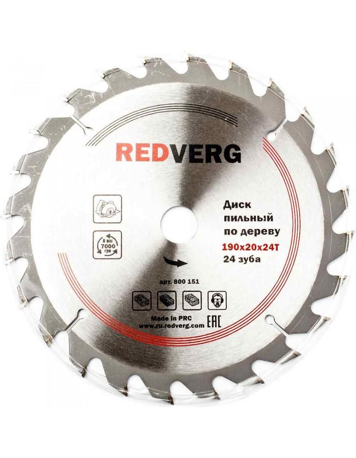 Диск пильный по дереву RedVerg твердосплавный 190х20/16 мм, 24зубьев(800151)