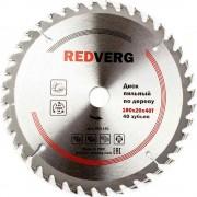 Диск пильный по дереву RedVerg твердосплавный 190х20/16 мм, 40 зубьев(800161)