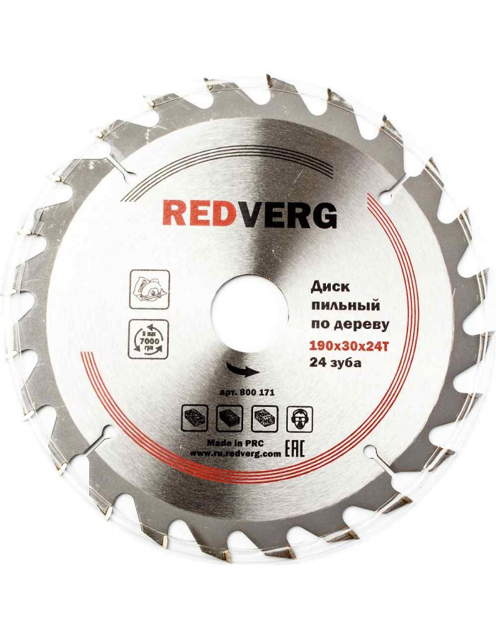 Диск пильный по дереву RedVerg твердосплавный 190х30/20 мм, 24 зуба(800171)