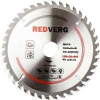 Диск пильный по дереву RedVerg твердосплавный 190х30/20 мм, 40 зубьев(800181)