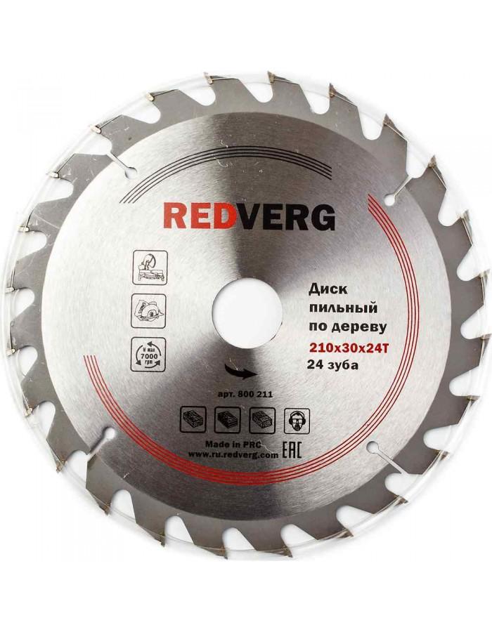 Диск пильный по дереву RedVerg твердосплавный 210х30/20/16 мм, 24 зуба(800211)