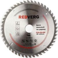 Диск пильный по дереву RedVerg твердосплавный 210х30/20/16 мм, 48 зубьев(800221)