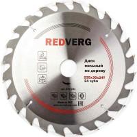 Диск пильный по дереву RedVerg твердосплавный 235х30 мм,24 зубьев(800241)