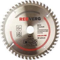 Диск пильный по ламинату RedVerg твердосплавный 150х20/16 мм, 48 зубьев(800441)