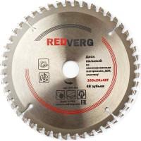 Диск пильный по ламинату RedVerg твердосплавный 160х20/16 мм, 48 зубьев(800451)