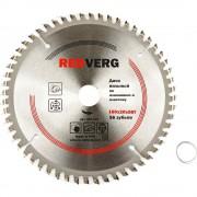 Диск пильный по алюминию и пластику RedVerg твердосплавный 160х20/16 мм, 56 зубьев(800571)