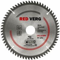 Диск пильный по алюминию и пластику RedVerg твердосплавный 185х30/20/16 мм, 64 зуба(800601)
