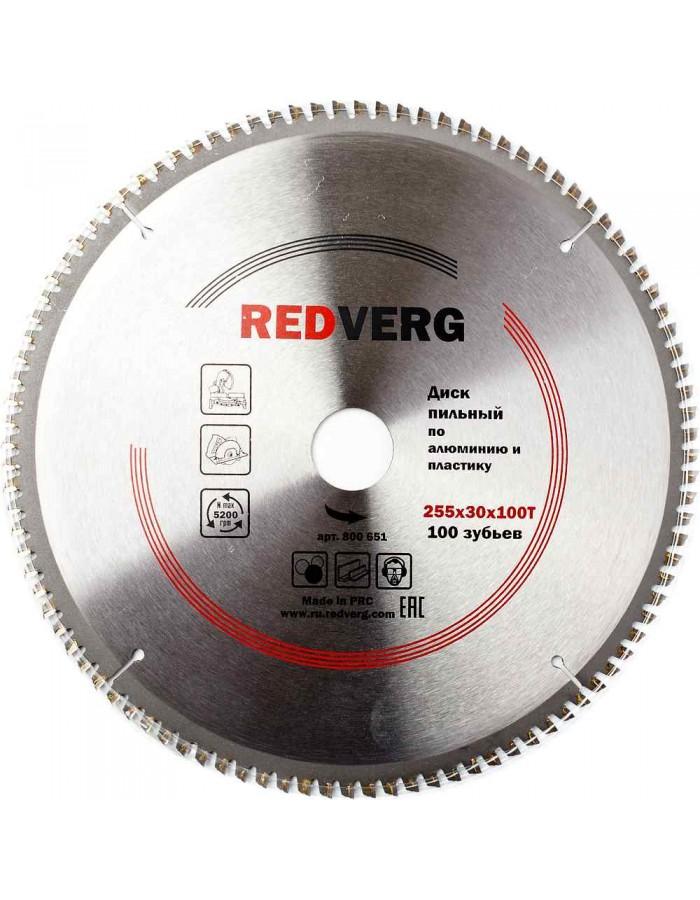 Диск пильный по алюминию и пластику RedVerg твердосплавный 255х30 мм, 100 зубьев(800651)