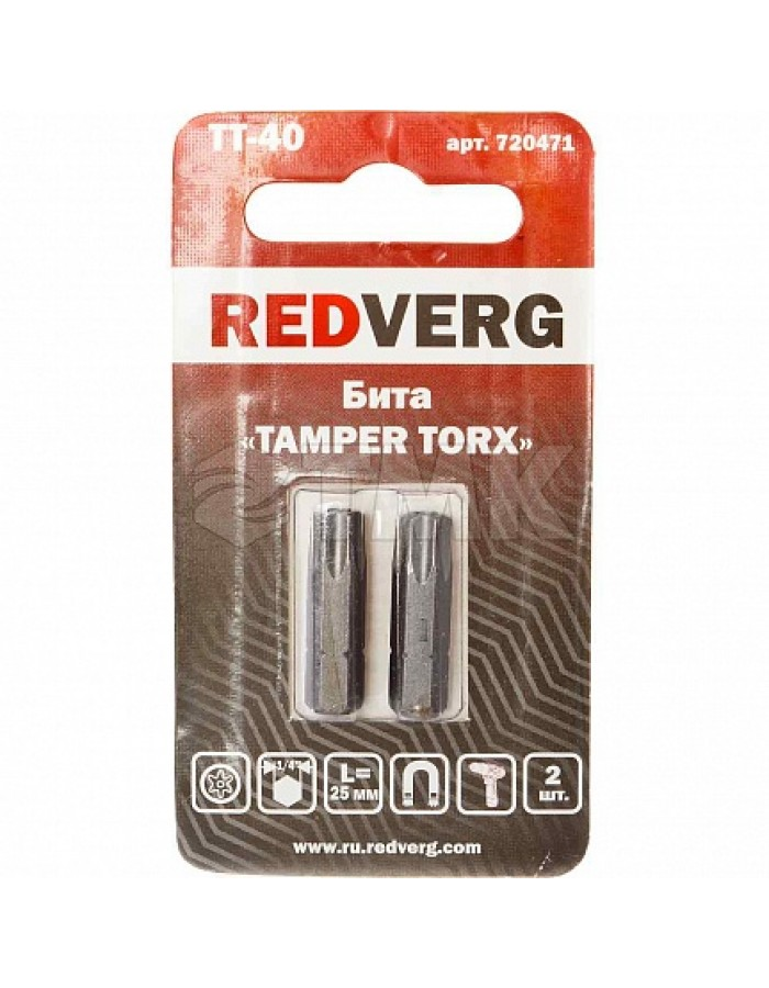 Бита Redverg Torx Tamper 40х25 (2шт.)(720471)