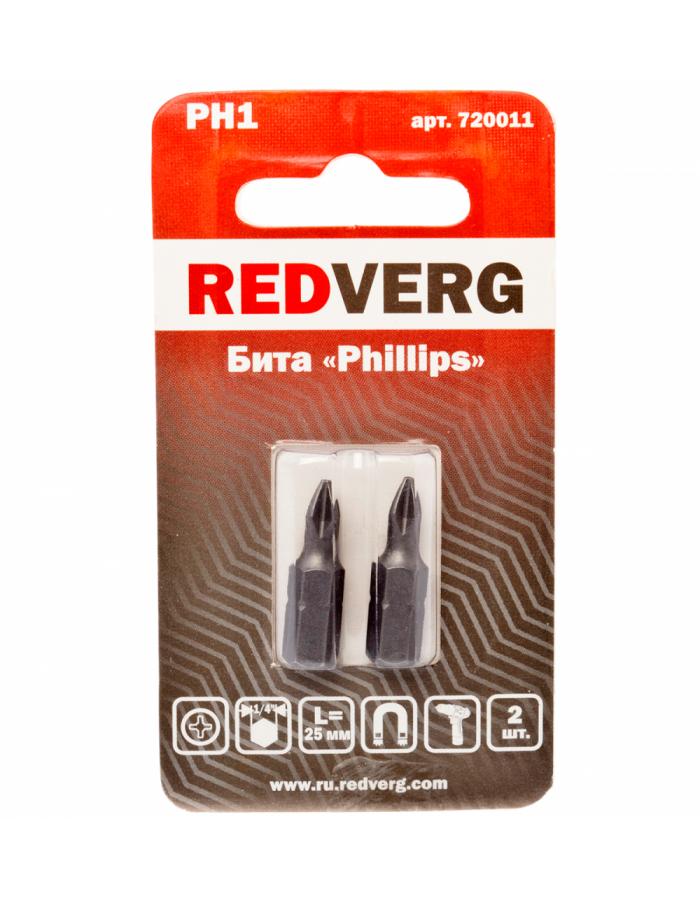 Бита Redverg PH1х25 (2шт.)(720011)
