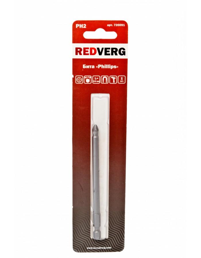 Бита Redverg PH2х110(720091)