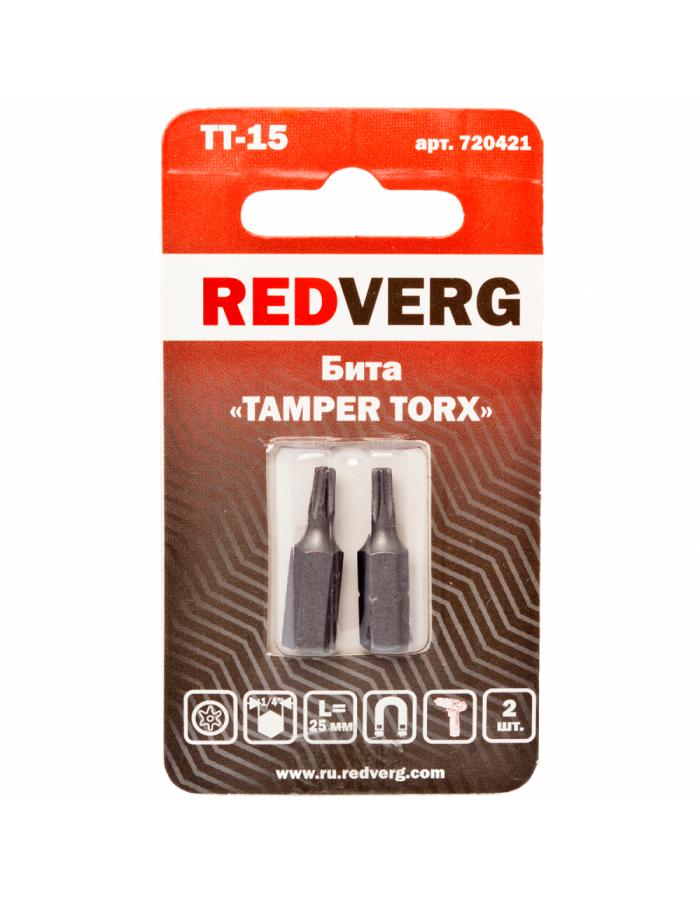 Бита Redverg Torx Tamper 15х25 (2шт.)(720421)