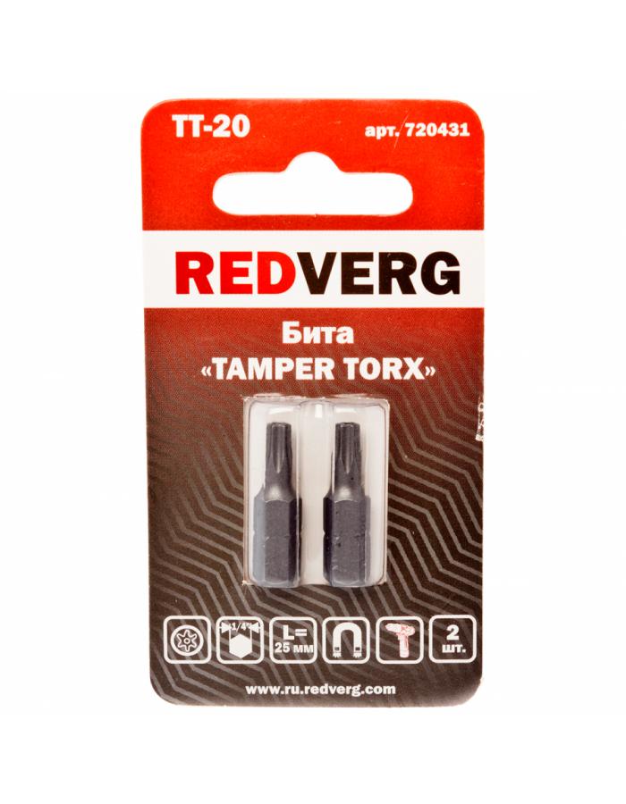 Бита Redverg Torx Tamper 20х25 (2шт.)(720431)