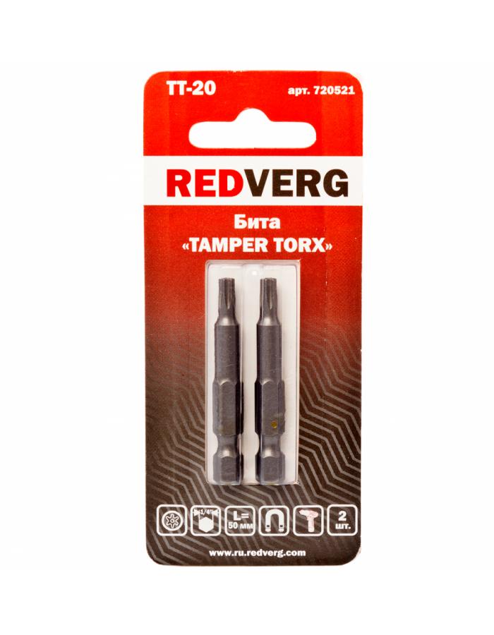 Бита Redverg Torx Tamper 20х50 (2шт.)(720521)