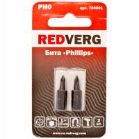 Бита Redverg PH0х25 (2шт.)(720001)