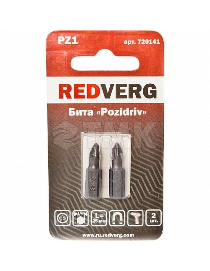 Бита Redverg Pz1х25 (2шт.)(720141)
