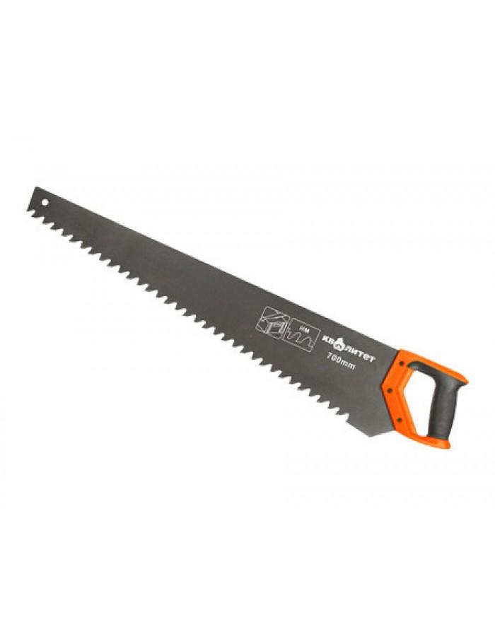 Ножовка по пенобетону Квалитет НП-700